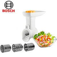 Насадка для мясорубки Bosch шинковка (овощерезка)