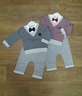 Костюм детский для мальчика (кофта обманка) Турция,интернет магазин,одежда для новорожденных Турция,футер