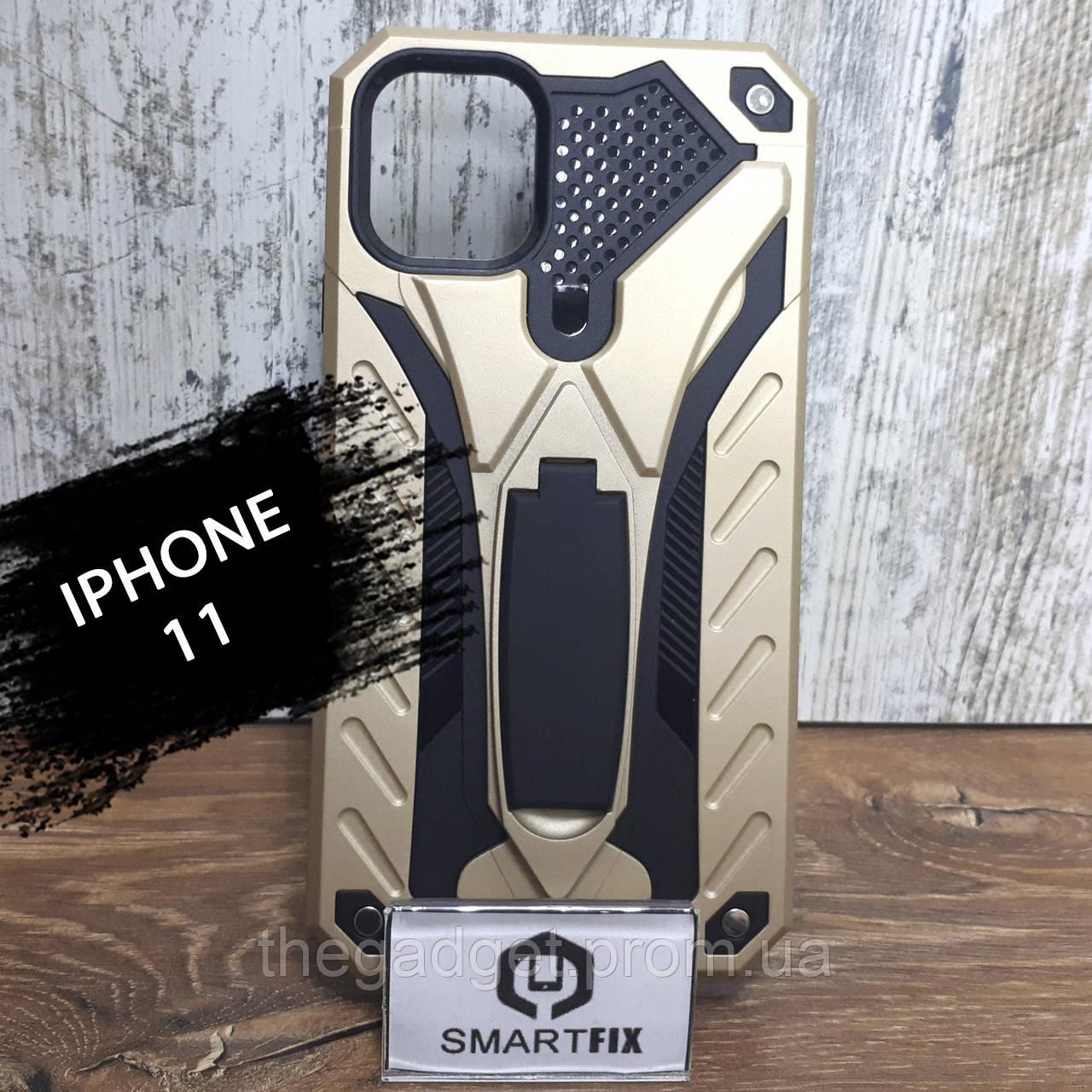 Противоударный чехол для iPhone 11 iPaky с упором подставкой