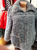 Короткое женское пальто из каракуля на змейке размер универсальный 44-50 (расцветки)
