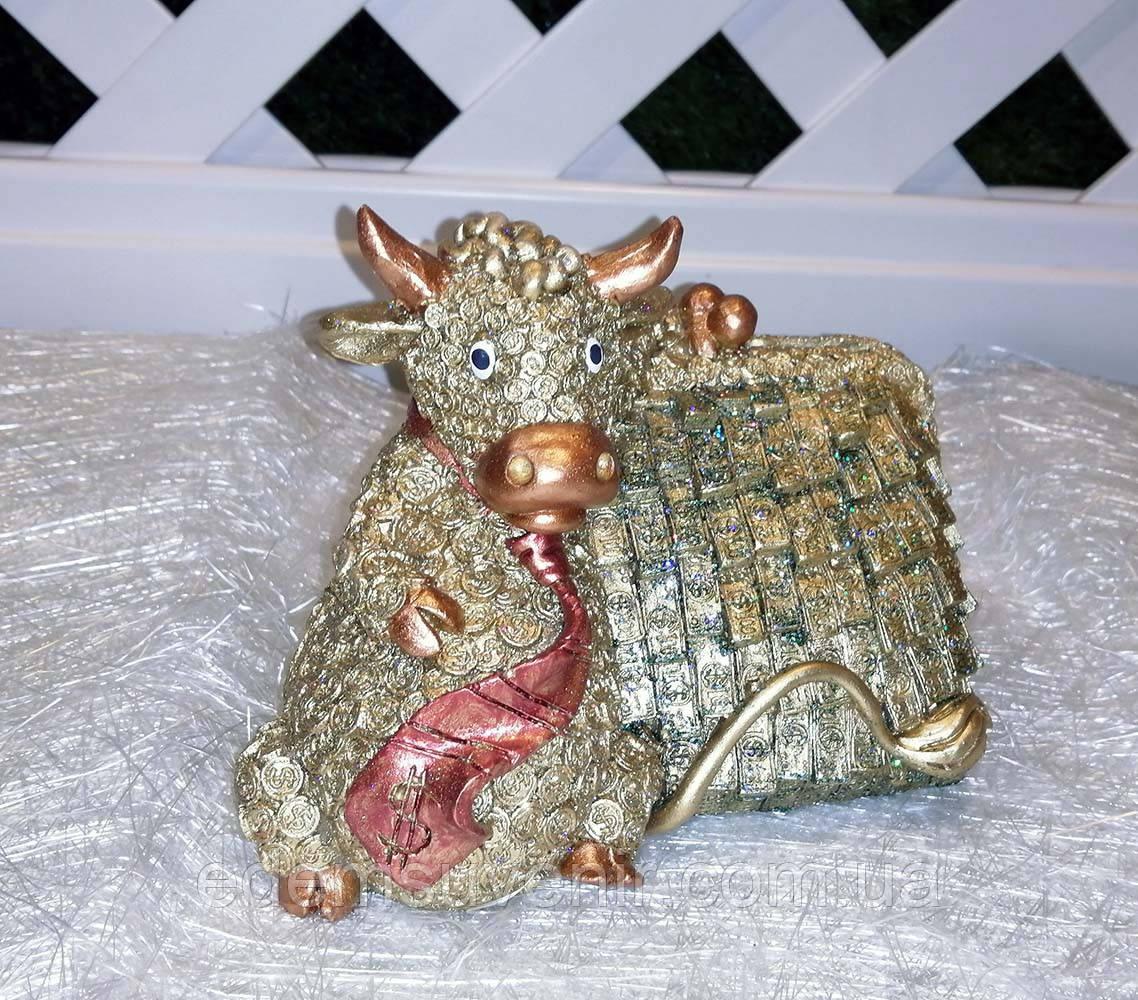 Скарбничка Бичок біля гаманця