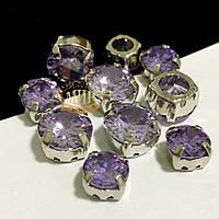 Фианиты в серебряных цапах 8mm Violet