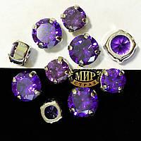 Фианиты в серебряных цапах 8mm  Purple