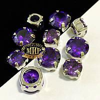 Фианиты в серебряных цапах 10mm  Purple