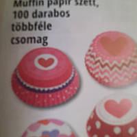 Бумажные формы для мафинов 100шт Венгри
