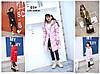 Зимовий пухове пальто на дівчинку Фабричний Китай 130р/160р