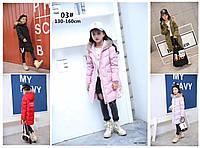 Зимовий пухове пальто на дівчинку Фабричний Китай 130р/160р, фото 1