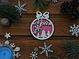 Именная елочная игрушка из дерева с Бантиком и Цветным фоном | Лучшее украшение к Новому Году!, фото 3