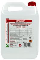Санитайзер антисептик для рук АХД 2000 экспресс 5л, дезинфектор, антисептическое средство, Lysoform