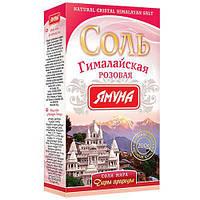Сіль гімалайська рожева Ямуна 200 г