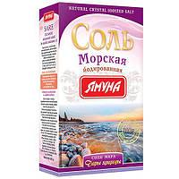 Сіль морська йодована Ямуна 200 г