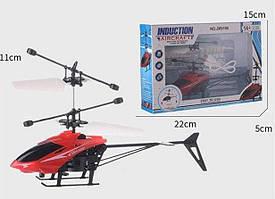 Вертоліт Sky Shock Червоний (10689839346)