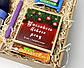 """Бокс """"Набор для нового года"""": календарь, печенье, игристое, хлопушка, серпантин, огни, чесалка для спины, фото 7"""