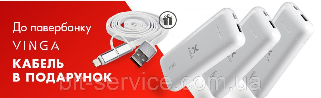 Батарея універсальна Vinga 10000 mAh glossy white (VPB1MWH)