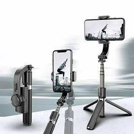 Стабілізатор-монопод для телефону Gimbal Stabilizer Чорний