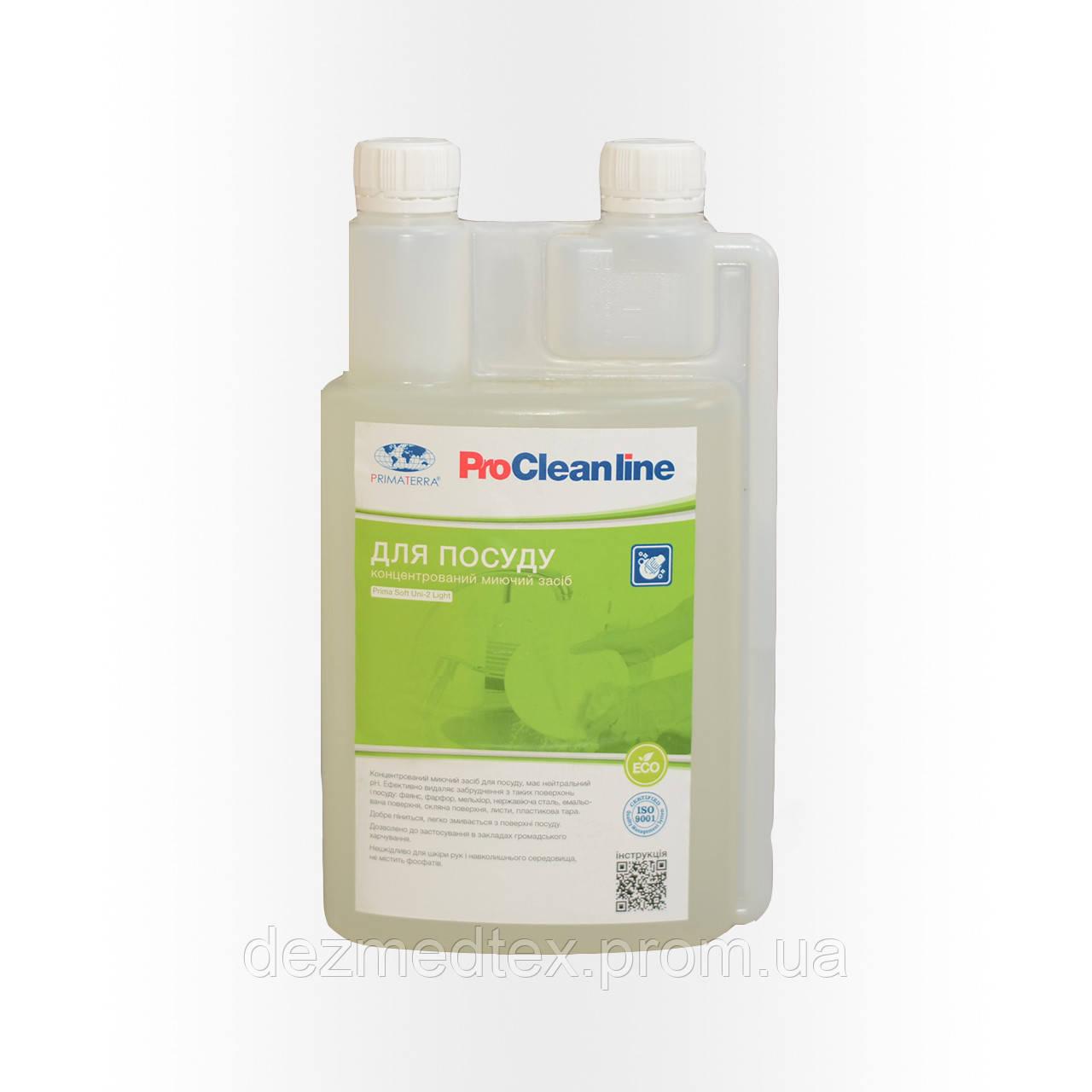 Моющее средство для посуды, концентрат(1/10), PRIMATERRA Uni-2 (1кг)Д