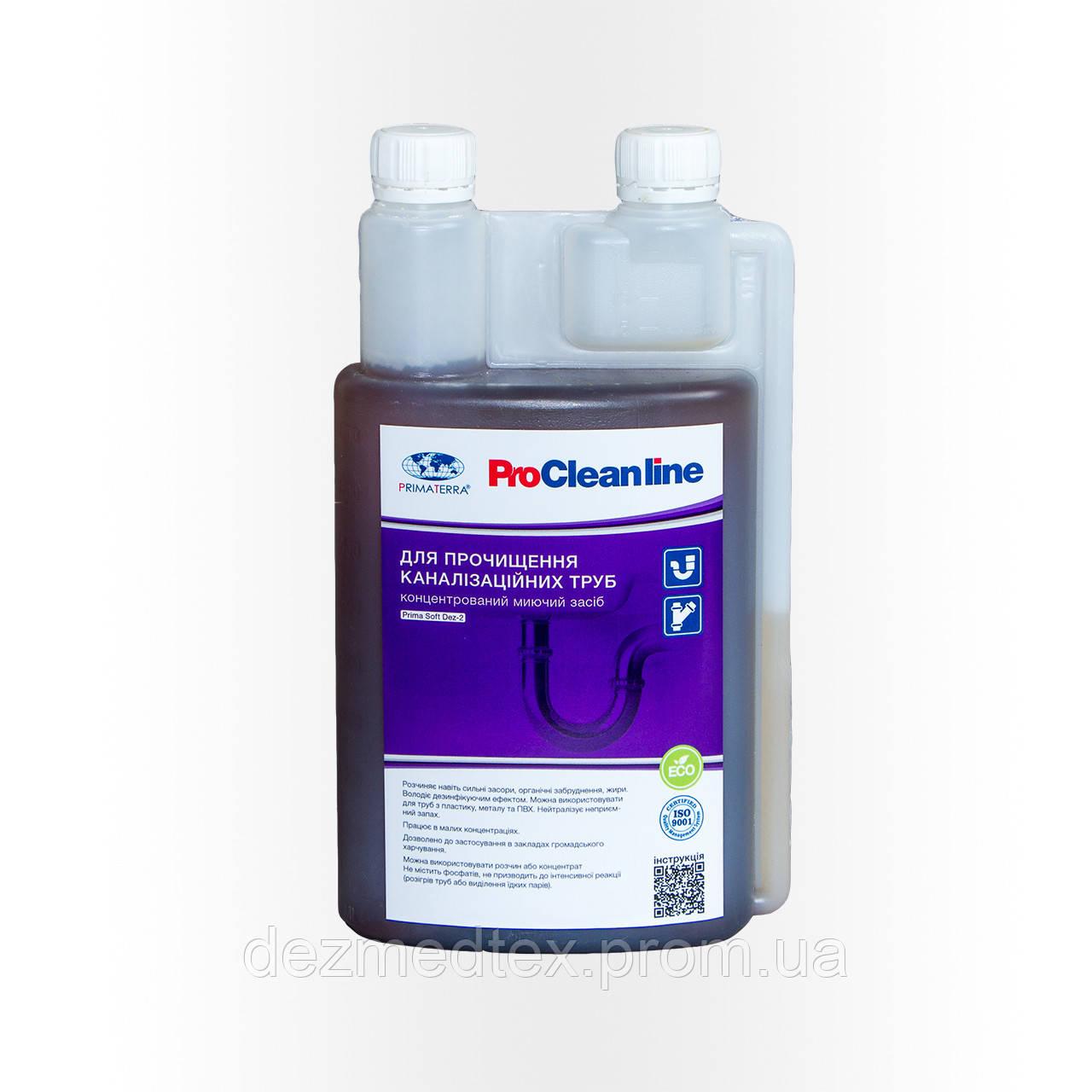 Для прочищення каналізації, концентрат (1/10), PRIMATERRA Soft Dez-2 (1.3 кг)