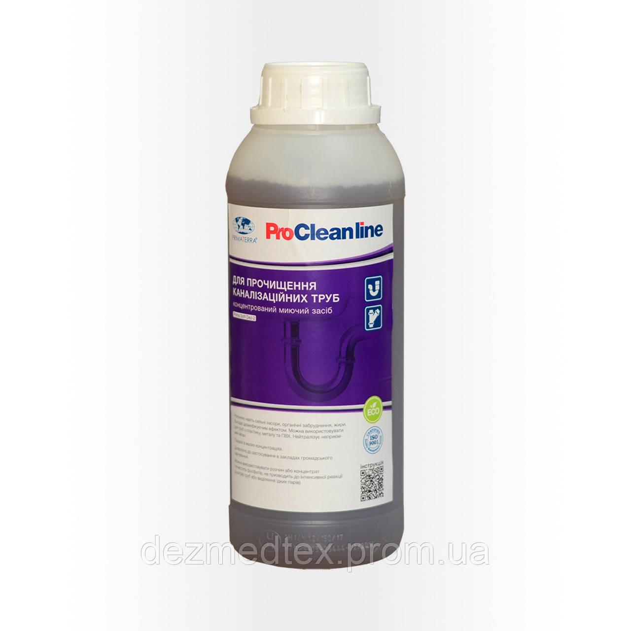 Для прочищення каналізації, концентрат Dez-2 (1,4 кг)