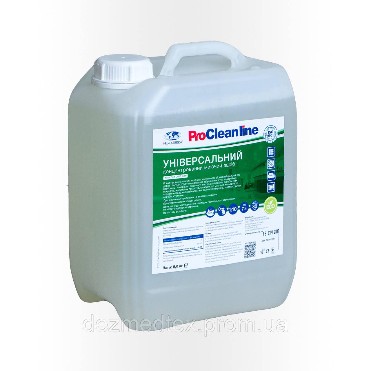 Универсальное моющее средство, концентрат, PRIMATERRA Uni-1 (5кг)
