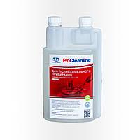 Моющее средство для послестроительного клининга, малопенное, концентрат, PRIMATERRA MK мп (1кг) Д