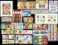2008 год комплект художественных марок