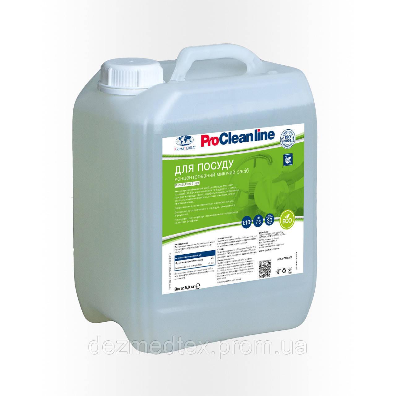 Моющее средство для посуды, концентрат (1/10), PRIMATERRA Uni-2 light (5кг)