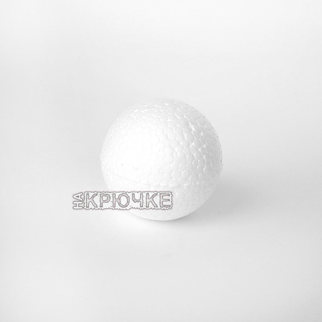 Пенопластовый шар для декорирования 5 см