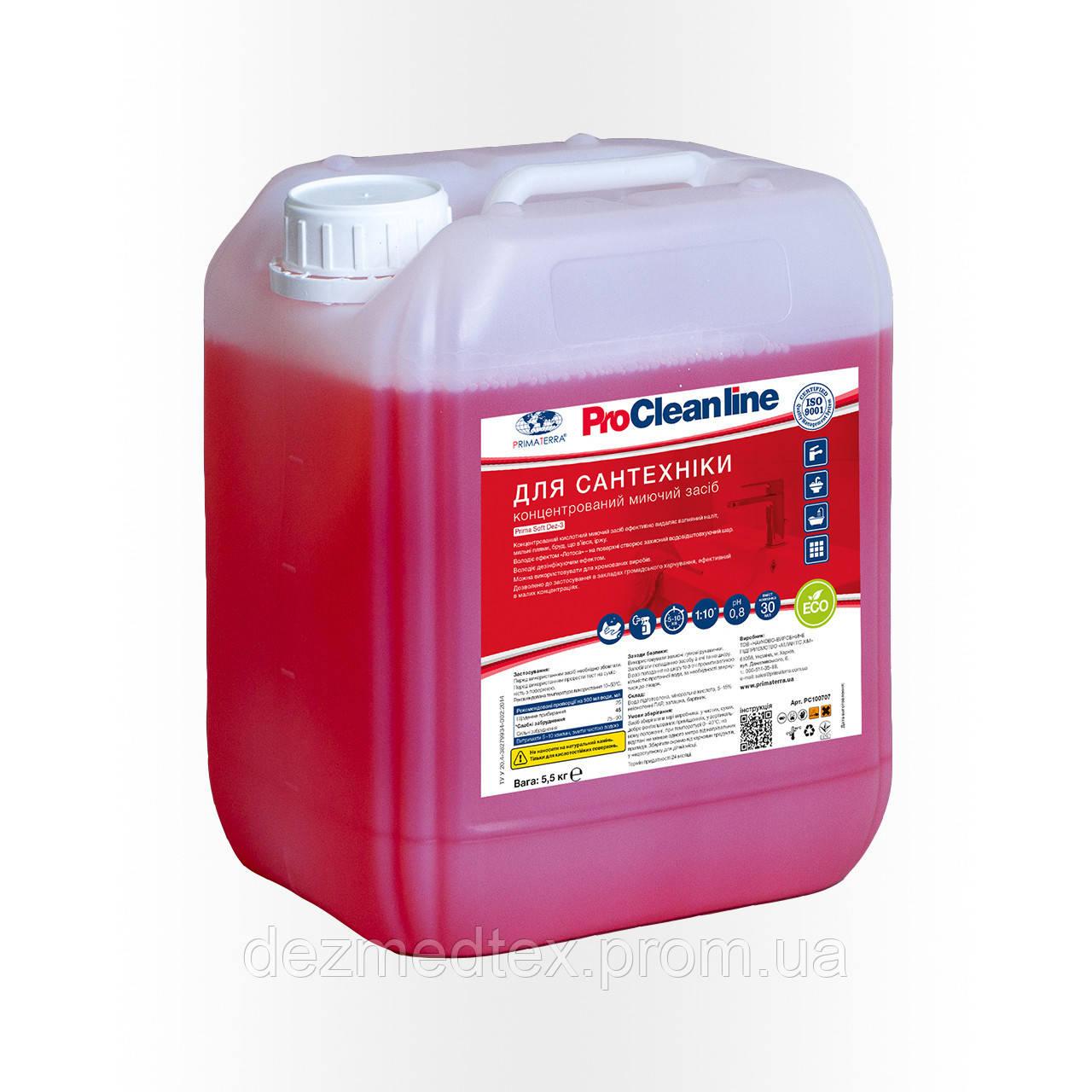 Моющее средство для сантехники Dez-3 (5,5кг)
