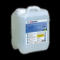 Миючий засіб з активним хлором (5,5 кг)