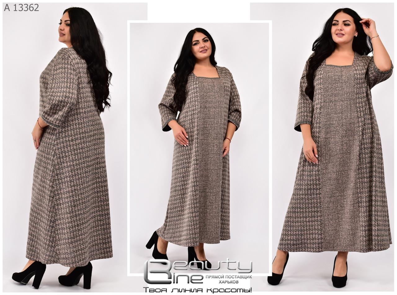 Осеннее женское трикотажное платье размеры 72/74