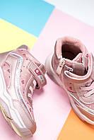 Демисезонные детские ботинки | WEESTEP