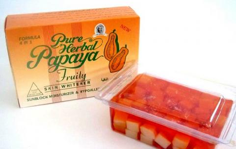 Натуральное мыло с черным тмином и папайей 100 гр