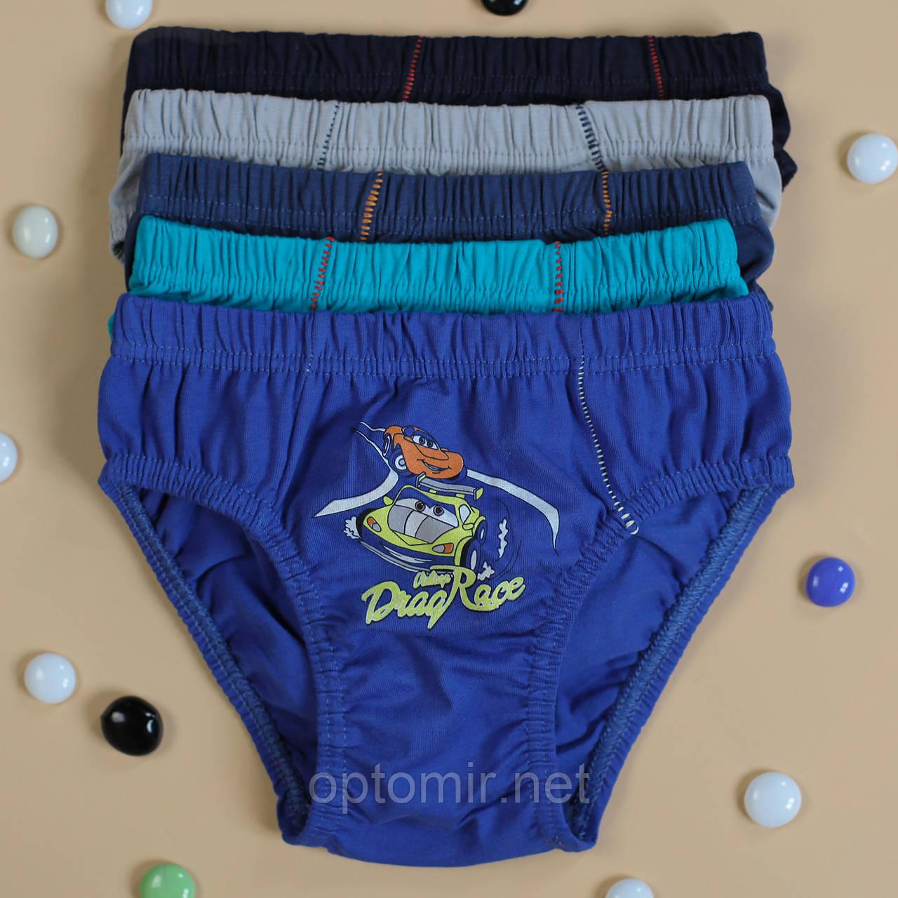 Детские трусы плавки для мальчика Nicoletta (возраст: 3, 5-6 лет) | 5 шт.