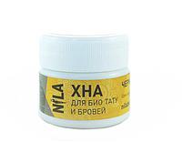 Nila Хна для бровей и биотату ЧЕРНАЯ 10гр.