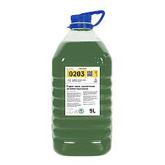 Жидкое мыло антибактериальное White Sail 5л Оливка Premium качество ПЭТ лучше чем Helper