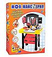 """Детский набор инструментов """"Моя мастерская"""" 0447 , Верстак, лоток, молоток, пила, болты, ключи, фото 3"""