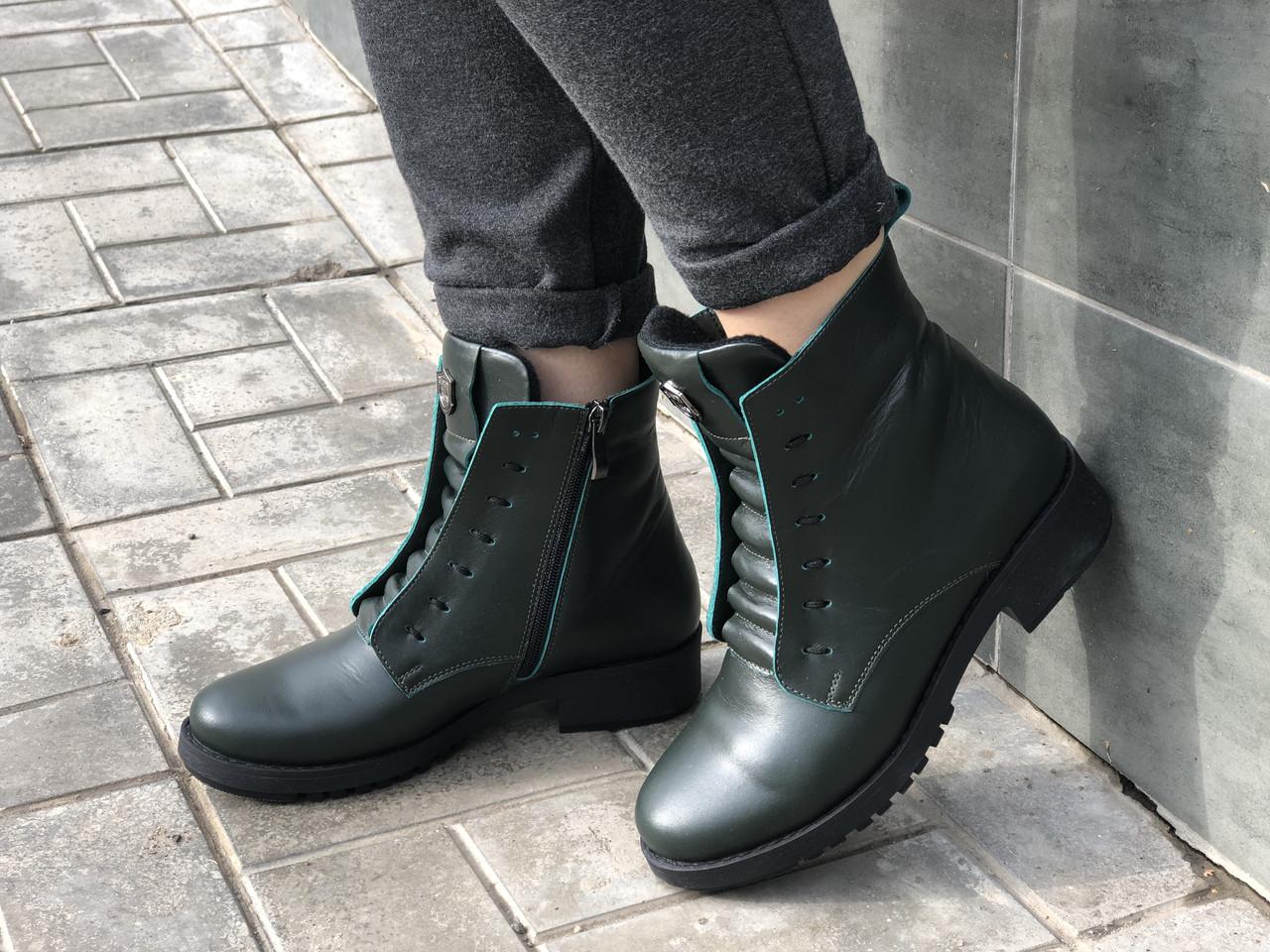 Кожаные Женские ботинки кожа Alexander 1040 зел размеры 36,37,38,39,40
