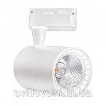 Світлодіодний світильник трековий LYON-10 10W білий/чорний