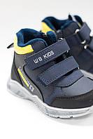 Детские демисезонные ботинки | WEESTEP
