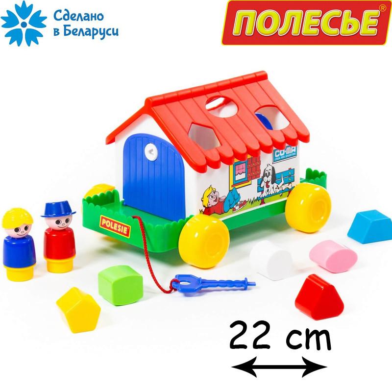 Развивающий домик для малышей (сортер), Полесье