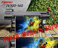 Mimaki Europe  объявляет о выпуске нового широкоформатного сольвентного принтера начального уровня - 𝗝𝗩𝟭𝟬𝟬-𝟭𝟲𝟬