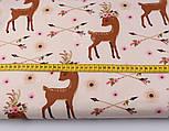 """Лоскут ткани """"Косули и стрелы"""", фон бежевый, № 2669, размер 24*160 см, фото 4"""