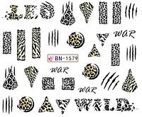 Слайдер водный для дизайна ногтей BN-1579