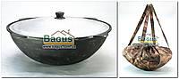 Чавунний наманганський (узбецький) казан 16л з кришкою (d-43см,стінка 5мм) і чохлом, відшліфований, плоский низ, фото 1