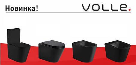 Довгоочікуване поповнення нашої колекції Volle Black.