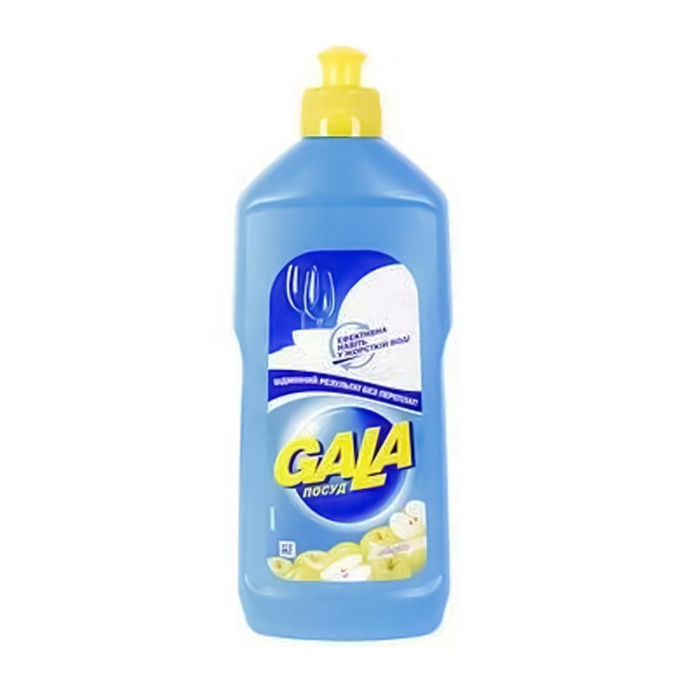 """Миючий для миття посуду """"Gala"""" 0,5 л (лимон, яблуко)"""
