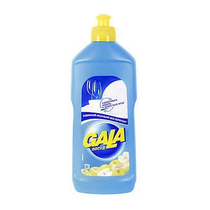 """Миючий для миття посуду """"Gala"""" 0,5 л (лимон, яблуко), фото 2"""