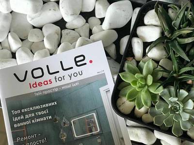 VOLLE - качественная продукция испанского бренда