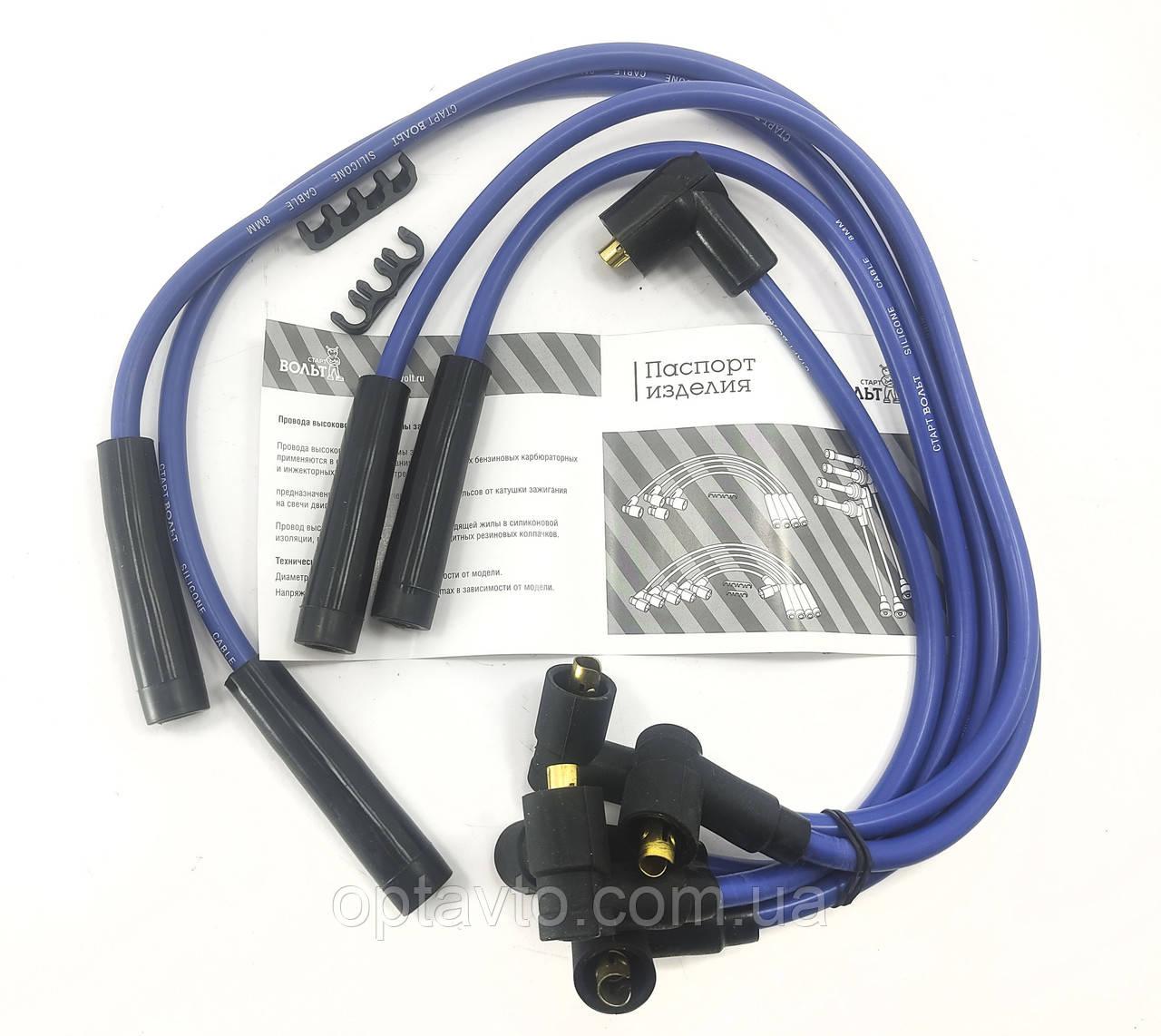 Провода свечные ВАЗ 2108, 2109, 21099 провода зажигания, высоковольтные. Старт Вольт
