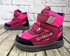 Термоботинки зимние для девочек Фуксия B&G Украина Размер детской обуви 25, размер стельки 17 см